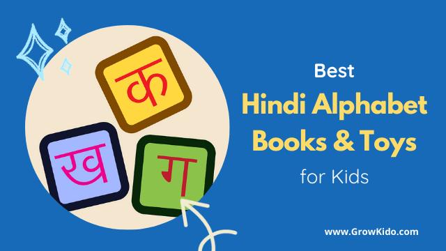 10 Best Hindi Alphabet Books & Toys for Kids