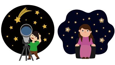 Night Stargaze